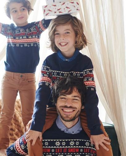 Blauwe kersttrui, 7-14 jaar